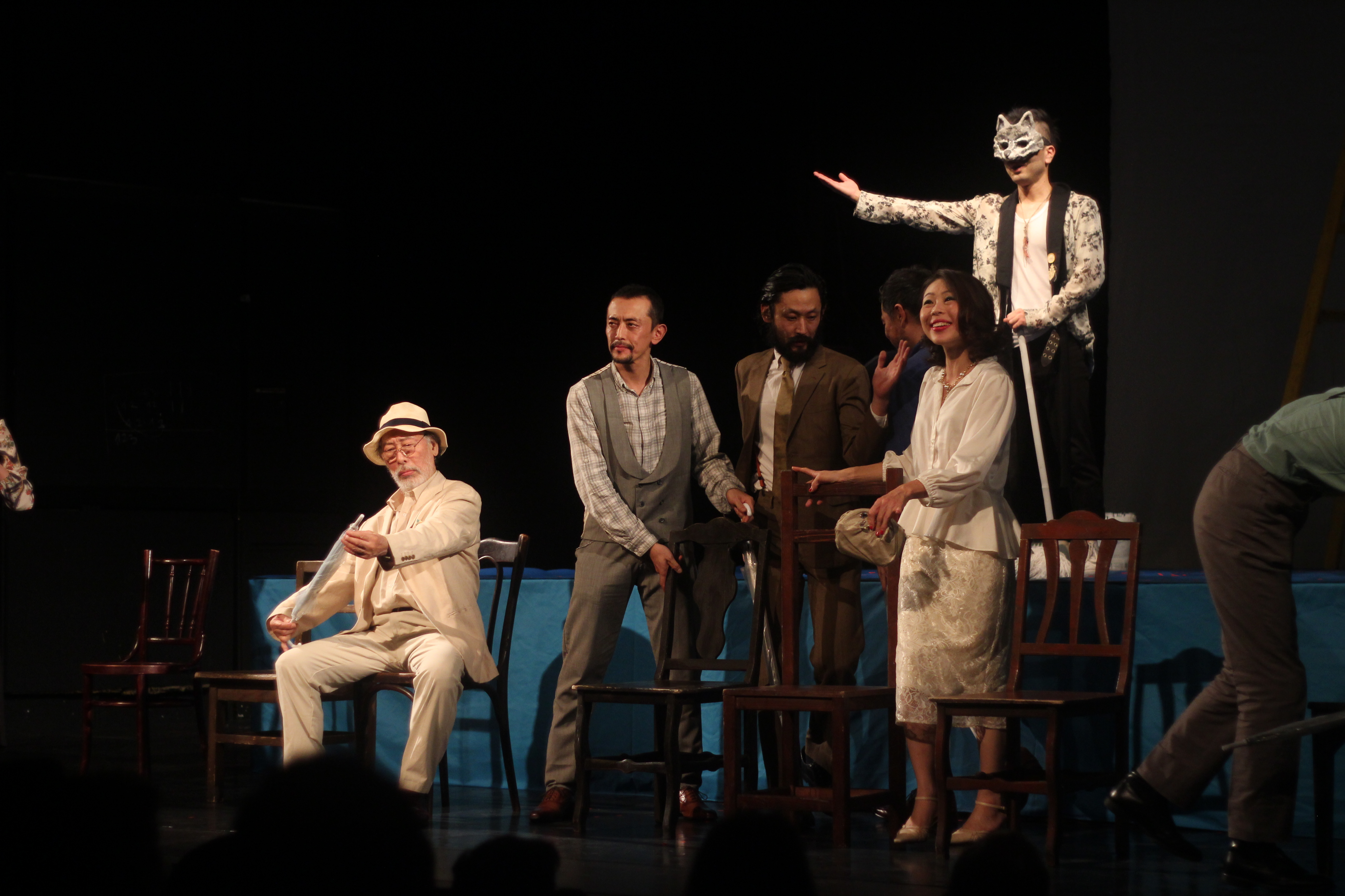 Predstava-Galeb-Beograd