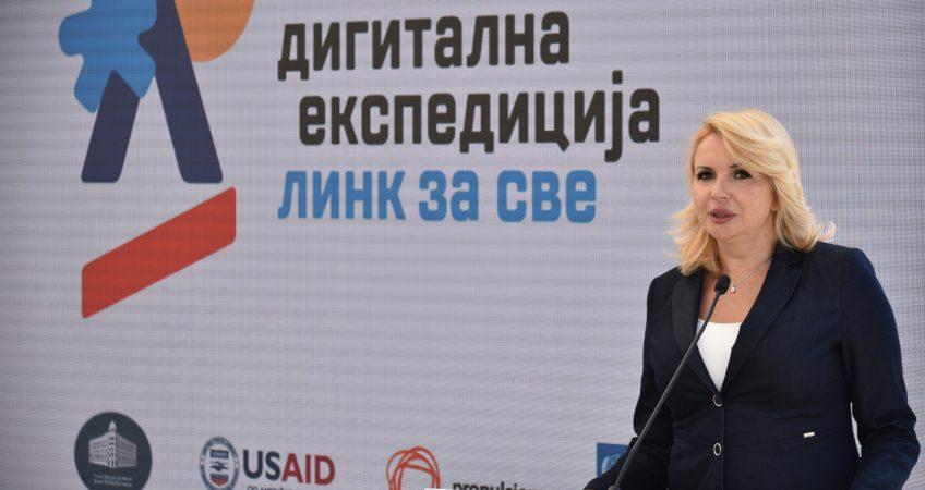 Darija Kisić Tepavčević na otvaranju digitalne ekspedicije